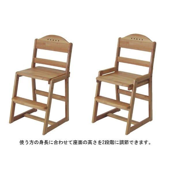 椅子の足置きが2段階調整