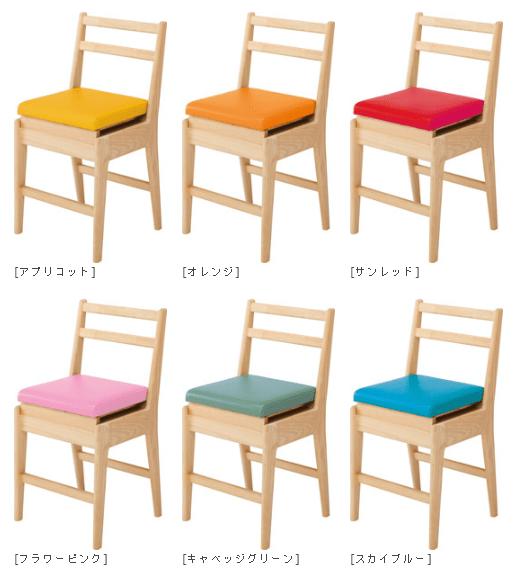 座面の色2