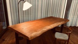 欅無垢一枚板ダイニングテーブル